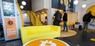 Bitcoin Maturing