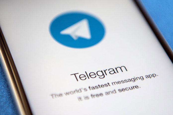 Telegram Gram Tokens