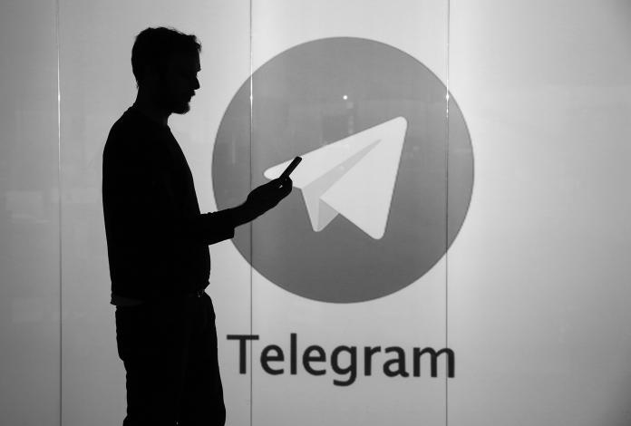 Telegram Open Network SEC
