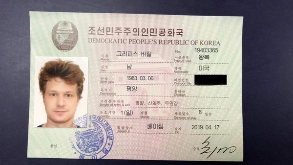 Blockchain Expert Arrested North Korea