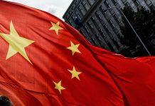 China Blockchain market