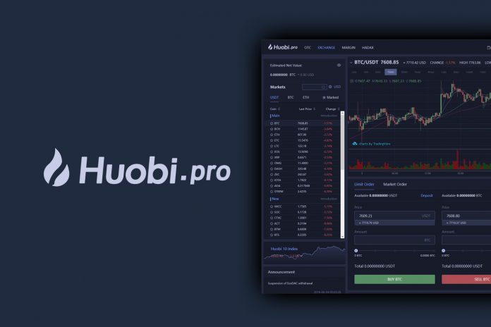 Huobi Review 2019 Cryptocurrency Exchange Review