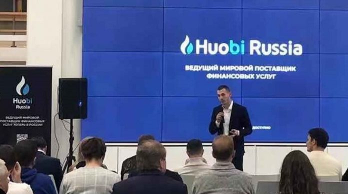 Huobi Russia