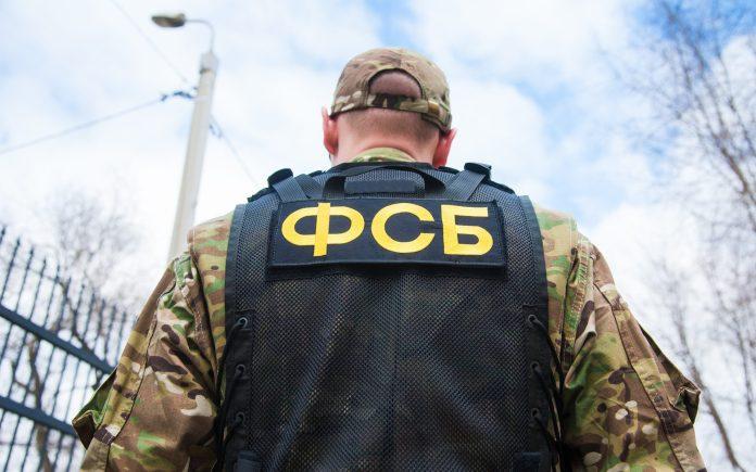 WEX Co Founder FSB