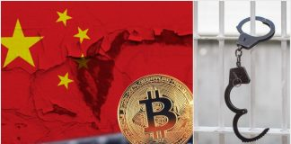 ASIC Miners Confiscated in China