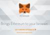 Ethereum Wallet App MetaMask