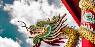 Exchange Traded Funds likely to launch in China Next Year