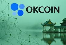 OKCoin invest