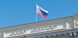 Russian Central Bank Stablecoin