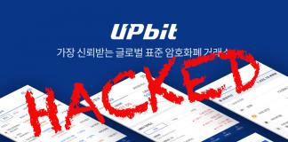 Upbit Hack
