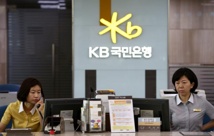 South Korea biggest bank is set to launch crypto custody service