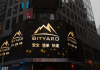 Bityard Review The worlds leading cryptocurrency contracts exchange
