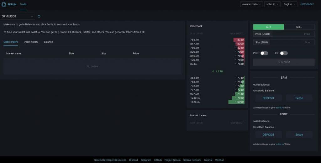 Serum trading interface
